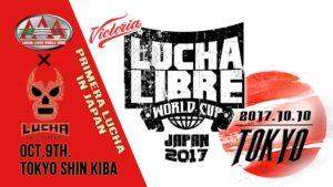 AAA: Lucha Libre World Cup y Lucha Underground llegan a Japón 34