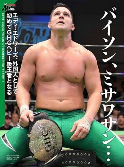 La importancia de la conquista de Eddie Edwards en la lucha libre japonesa 4
