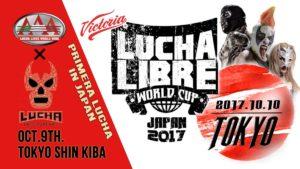 AAA/ Lucha Underground: Se anuncian los primeros nombres para la gira a Japón 25