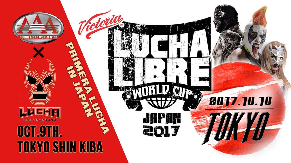 AAA/ Lucha Underground: Se anuncian los primeros nombres para la gira a Japón 26