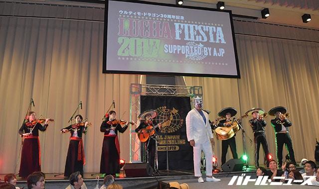 """AJPW/Toryumon: Resultados """"Lucha Fiesta 2017"""" 19/08/2017 Último Dragón celebró en Japón 30 años como luchador activo, el mensaje de Chris Jericho 5"""