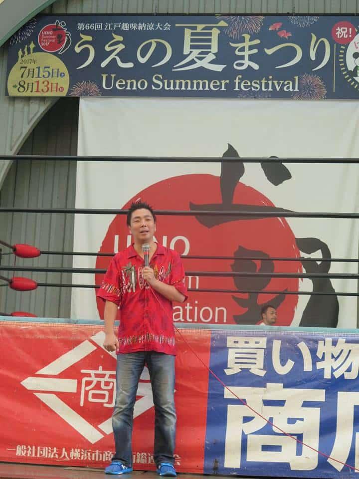 """BJW: Resultados """"Summer Ueno Pro Wrestling Festival 2017"""" 08 y 09/08/017 2"""