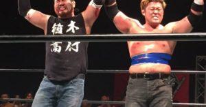 """BJW: Resultados """"Saikyou Tag League 2017 - Días 5 y 6"""" 30"""