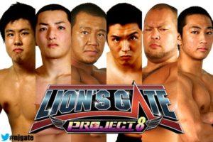 "NJPW: Se anuncia el retorno de la ""Young Lion Cup"" 33"