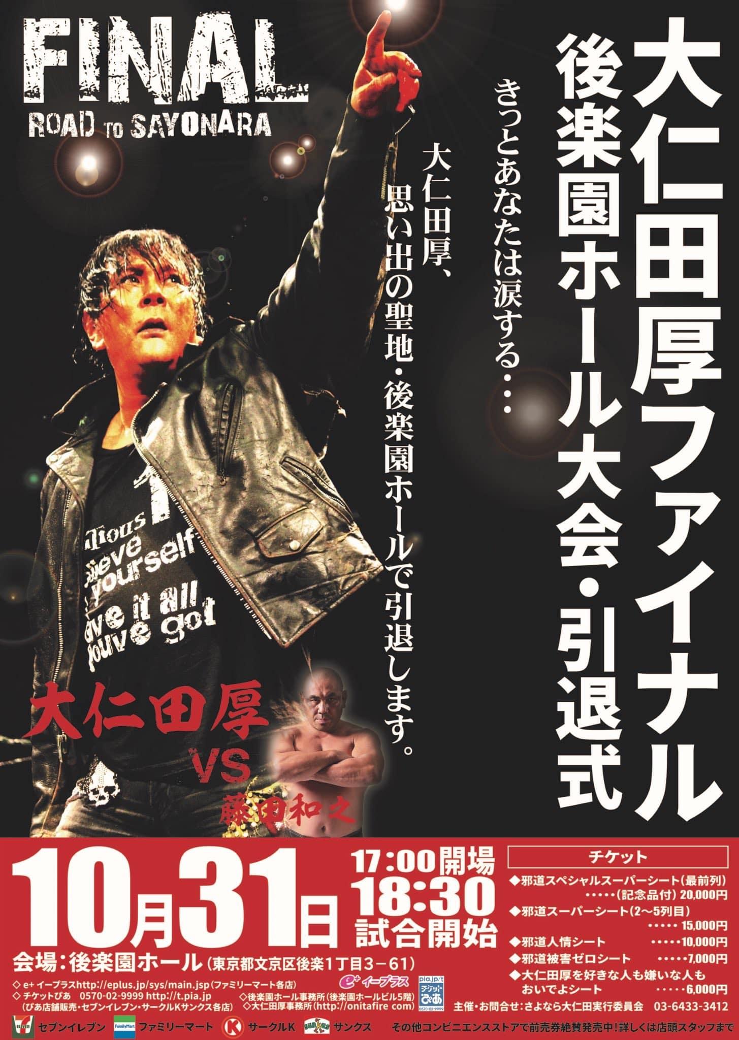 Atsushi Onita celebró 60 años de edad, confirmó su retiro. 3