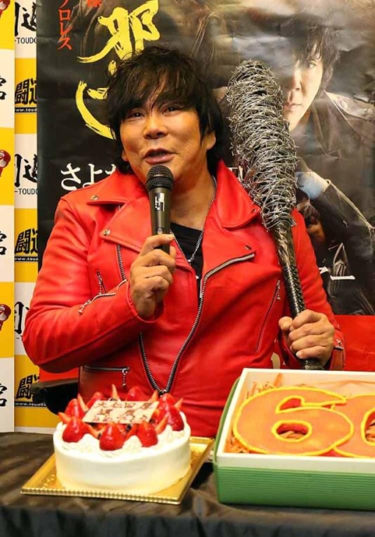 Atsushi Onita celebró 60 años de edad, confirmó su retiro. 2