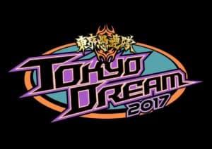 "Tokyo Gurentai: Cartel completo para ""Tokyo Dream 2017"" 1"