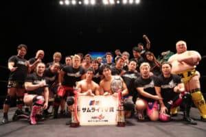 "NOAH/DDT/Zero1/Freedoms: Resultados ""Differ Cup Memorial 2017"" Konosuke Takeshita y Yuki Ueno, vencedores 29"