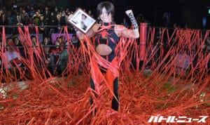 """""""Mariko Final"""", el adiós de los encordados de Mariko Yoshida 3"""
