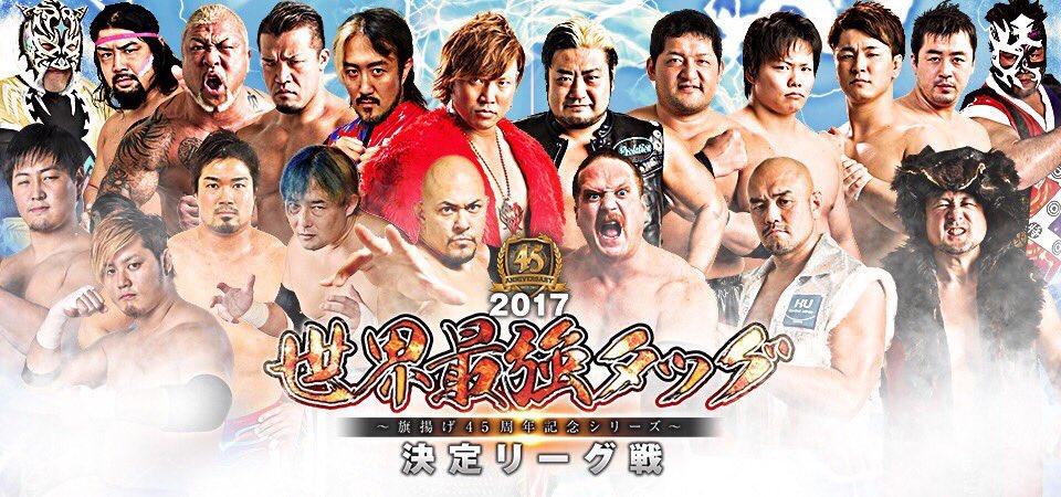 """AJPW: Resultados """"Real World Tag League 2017"""" Días 8 y 9 37"""