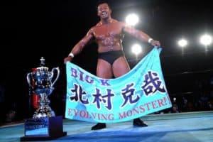 """NJPW: Resultados """"Lion's Gate Project"""" Katsuya Kitamura es el alumno más destacado 21"""