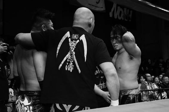 "Pro Wrestling NOAH: Resultados ""Kabuki the Final"" El adiós de Great Kabuki; Kenou destrona a Edwards 7"