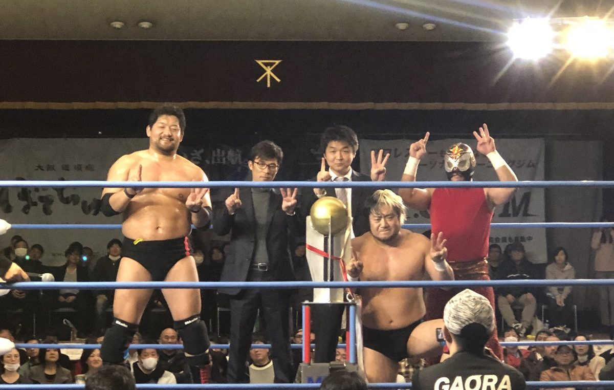 "AJPW: Resultados ""Suwama 13th Anniversary"" 10"