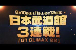 NJPW: Los grandes eventos planeados para 2018 7