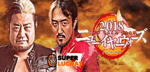"""AJPW: Resultados """"New Year Wars 2018"""" Suwama y Yoshitatsu en mano a mano 1"""