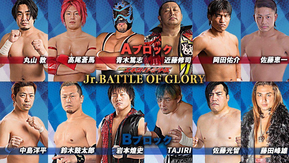 """AJPW: Resultados """"Jr. Battle of Glory"""" Días 7 y 8 22"""