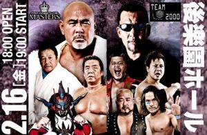 "W-1: Cartel completo para ""Pro Wrestling Masters"" 16/02/2018 40"