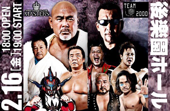 "W-1: Cartel completo para ""Pro Wrestling Masters"" 16/02/2018 1"
