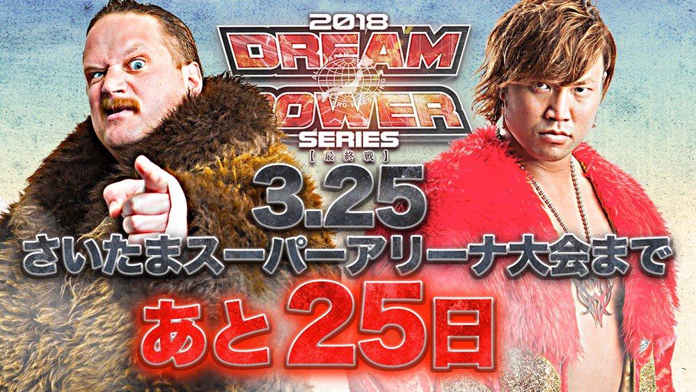 """AJPW: Cartel """"Dream Power Series"""" ¡Los títulos principales se exponen! 23"""