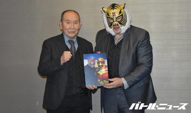 "Real Japan: Cartel para ""Genten Kaiki Puroresu Taikai"" Dos Caras e hijo, presentes 31"