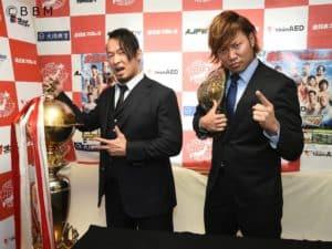 AJPW: La Triple Corona y el título de parejas en juego 17
