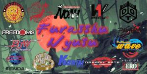 Furasshu nyūsu #3: Breves de la Lucha Libre Japonesa 118