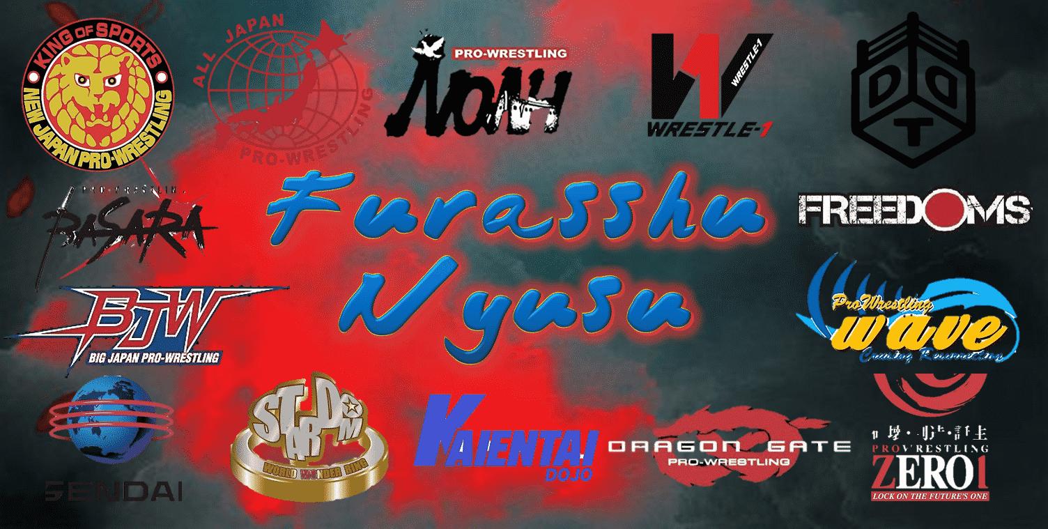 Furasshu nyūsu #4: Breves de la Lucha Libre Japonesa 4