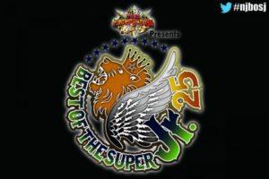 "NJPW: Participantes y calendario para ""Best of the Super Jr. 25"" 1"