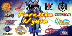 Furasshu nyūsu #11: Breves de la Lucha Libre Japonesa 1