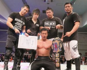 Dragon Gate: Masato Yoshino se proclama máximo campeón 18