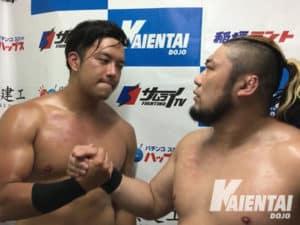 """K-Dojo:""""Tsukuba Taikai"""" Nagai y Yoshida, retadores al título de parejas 5"""