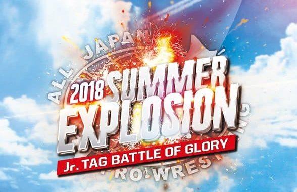 """AJPW: Inició el torneo """"Jr. Tag Battle of Glory 2018"""" 8"""
