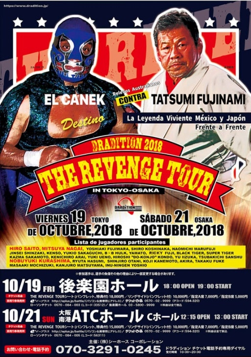 "Dradition:""The Revenge Tour"" El regreso de Canek a Japón 2"