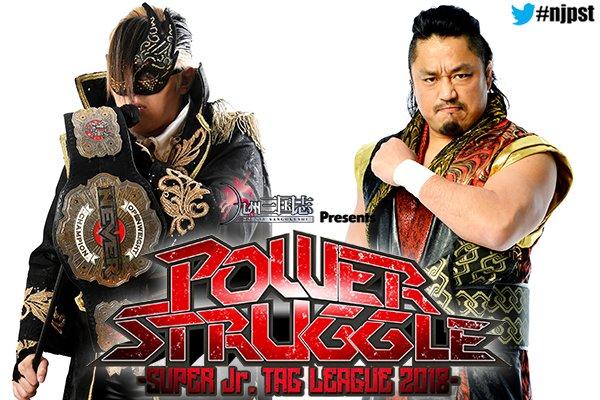 """NJPW: Taichi contra Goto se suma a """"Power Struggle 2018"""" 1"""