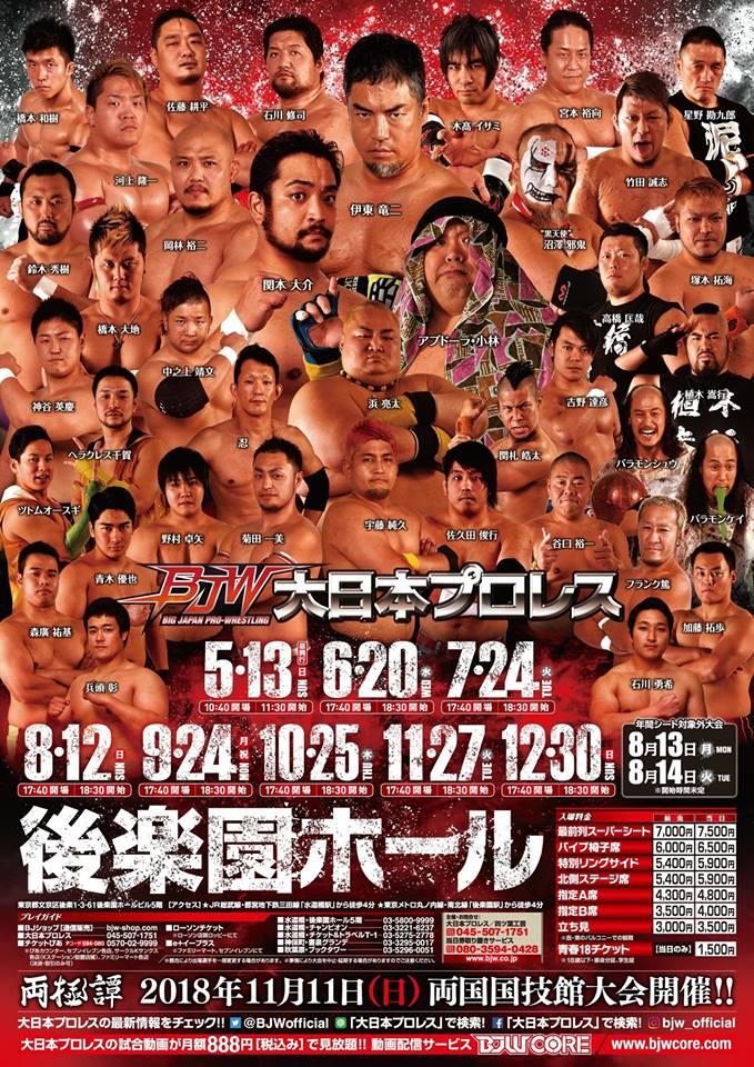 """BJW:""""Saikyou Tag League 2018"""" Takeda y Tsukamoto remontan posiciones 2"""