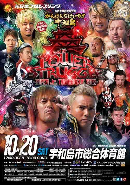 """NJPW:""""Super Jr. Tag League 2018"""" Día 4 Mexicanos vuelven a caer 2"""