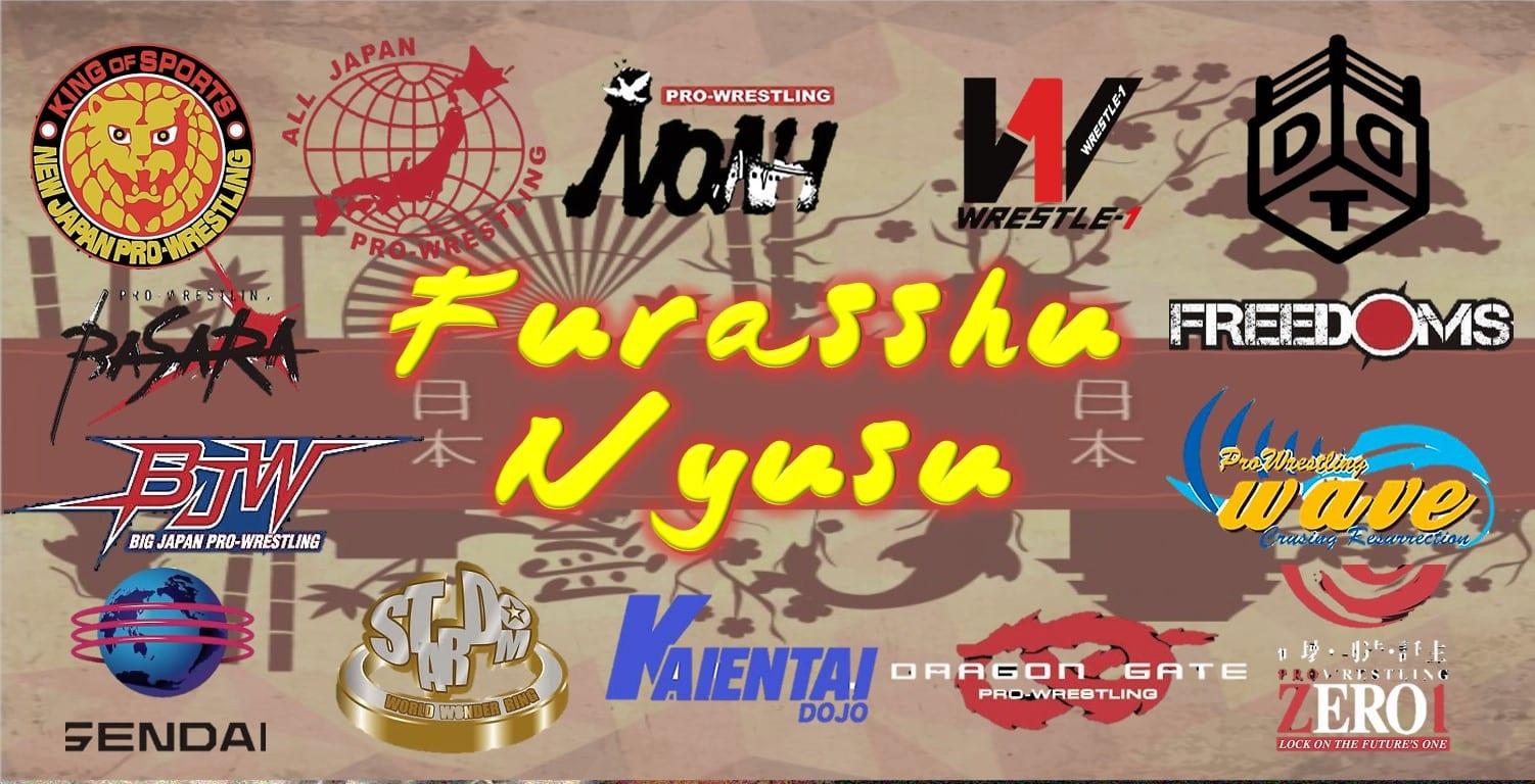 Furasshu nyūsu #10: Breves de la Lucha Libre Japonesa 1
