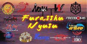 Furasshu nyūsu #9: Breves de la Lucha Libre Japonesa 15