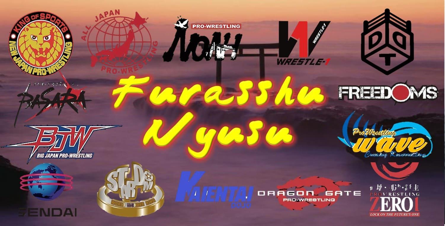 Furasshu nyūsu #9: Breves de la Lucha Libre Japonesa 1