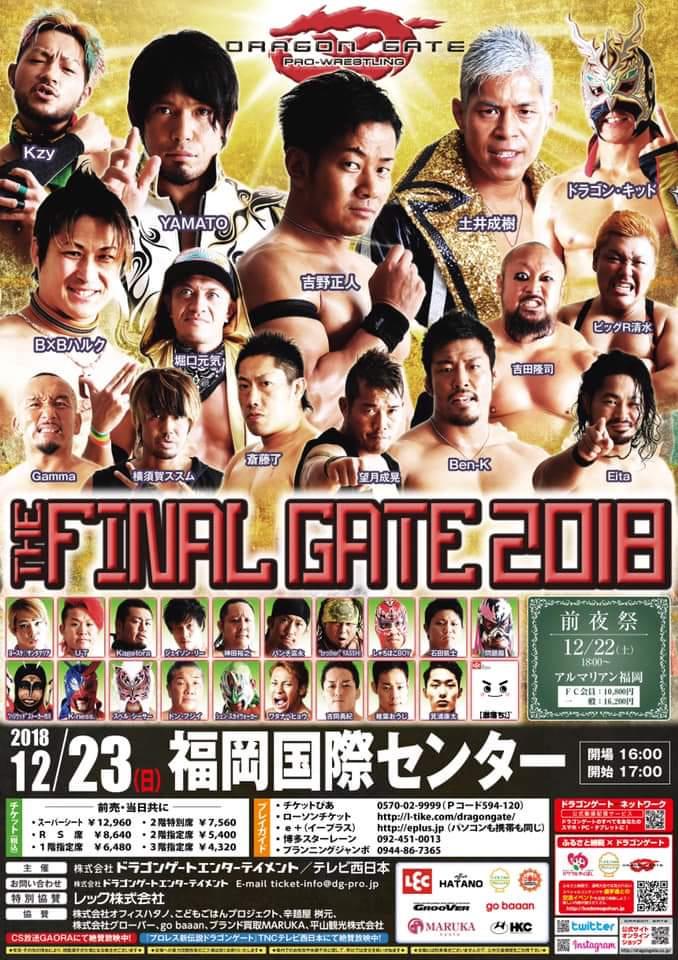 "Dragon Gate: ""The Final Gate 2018"" Eita pierde la cabellera 1"