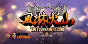 "Zero1: Inicia el torneo ""Furinkazan Tag League 2018"" 31"