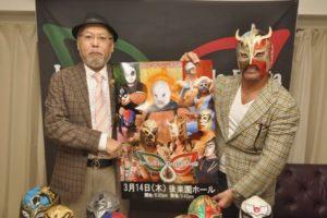 """""""Lucha Libre Fiesta Estrella"""" Regreso de Hijo del Santo y luchadores mexicanos a Japón 26"""