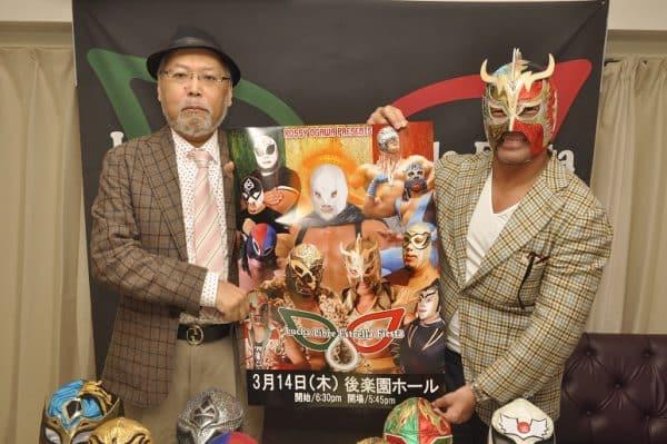 """""""Lucha Libre Fiesta Estrella"""" Regreso de Hijo del Santo y luchadores mexicanos a Japón 1"""