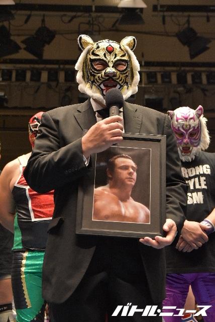 """RJPW: """"World Mask Man Tournament"""" Black Tiger Jr. gana, mexicanos invitados 8"""