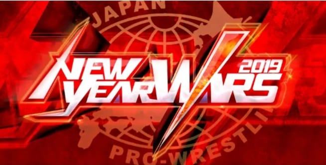 "AJPW: ""New Year Wars 2019"" TAJIRI defiende su título 7"