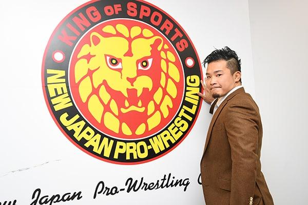 Kushida en NXT