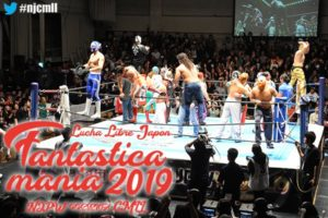 "NJPW/CMLL: Carteles para ""Fantasticamania 2019"" México invade Japón 41"