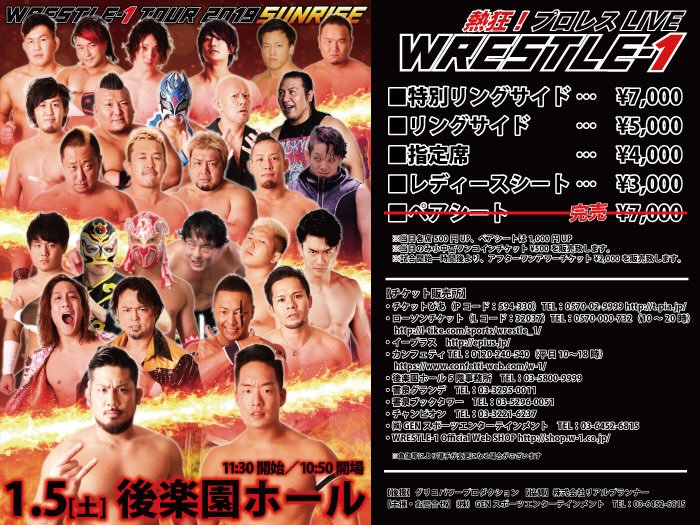 "W-1: ""Wrestle-1 Tour 2019 Sunrise"" T-Hawk destrona a Ashino 2"