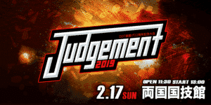 "DDT: Cartel completo para ""Judgement 2019 ~DDT 22nd Anniversary~"" 35"