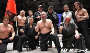 Cuarenta años de lucha del Samurai Shiro 1